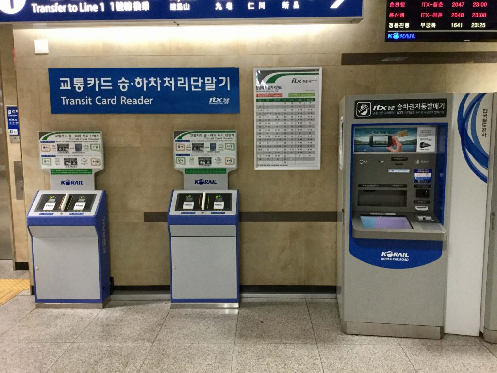 Machines for transferring from Seoul Metro to ITX