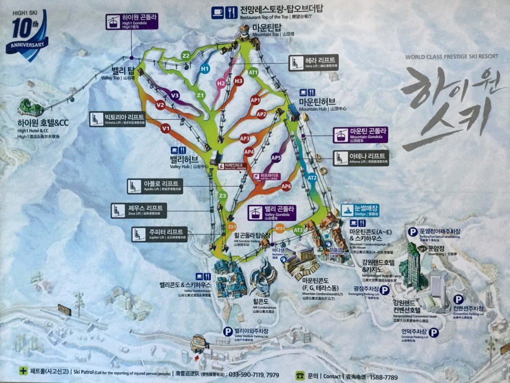 High1 piste map