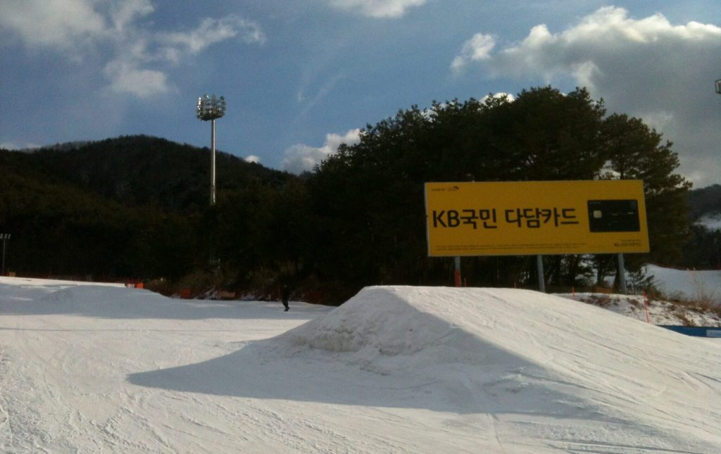Terrain park at Welli Hilli Park