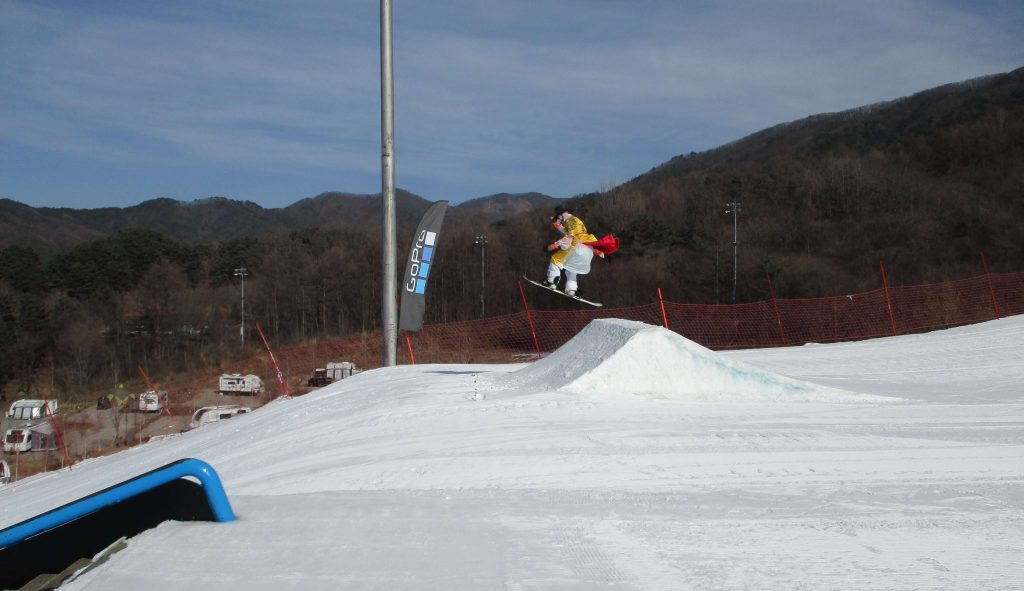 Terrain park at Welli Hilli